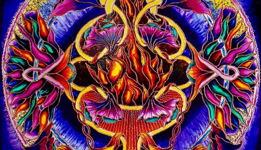 Wewnętrzny Ogień